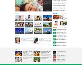 仿《优优健康网》源码 健康知识常识网站模板 带手机版+火车头采集