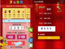 H5游戏狗狗水果开心版_免公众号源码附安装搭建教程