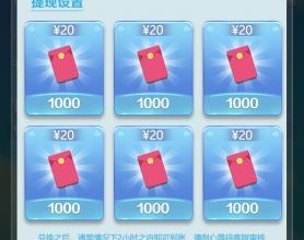 【独家首发】吉利红包完整原封不动纯源码