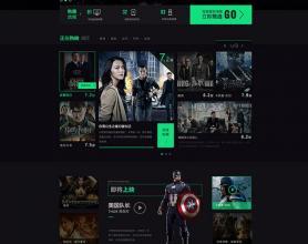 2020精仿优酷视频电影网站原始版源码完整完美运营