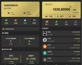2020全新区块钱包量化多币种推荐奖励理财源码