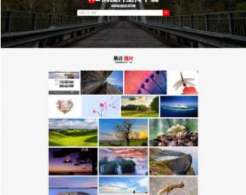 Laravel框架高清壁纸图库图片分享上传下载网站源码