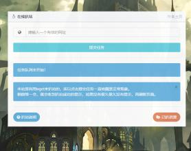 最新很火的可用扒站源码_自带本地Api功能