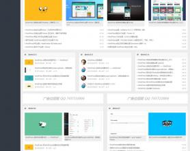 WordPress 博客/杂志/CMS主题WPDX主题免费下载 多色可选