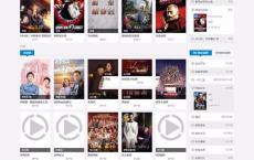 苹果CMS8x影视电影网站模板 手机自适应模板