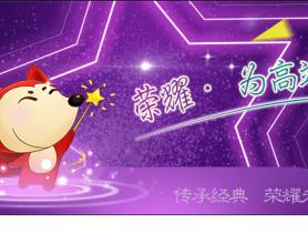 网狐LUA荣耀版手机平台全新版本完整棋牌游戏源码