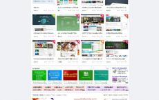 最新仿酷趣商业源码交易平台完整源码,带任务平台功能,新闻栏目,支持支付宝卡密充值