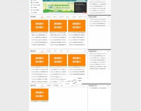 最新精仿素材火源码网站 素材资源下载站带采集+完整数据+详细教程