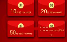 Thinkphp红包互换游戏源码免公众号版 增加超级奖励计划