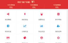 微小豆朋友圈分享赚qian系统最新版 微信文章转发赚带分销