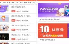 全新UI微赚源码文章分享转发_威客任务小说广告联盟赚qian系统微信朋友圈引流裂变