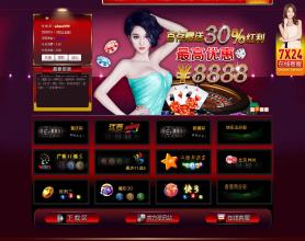 最新丽都娱乐Shi时cai网站源码|完美源码下载+服务器组件+和谐充值