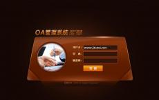 最新北京赛车+源码下载飞艇等PHP源码+内含有安装教程