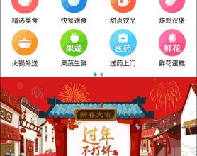 仿美团饿了么程序,外卖人9.0商业版外卖订餐源码(PC+微信)