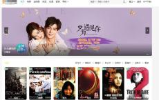 在线影视苹果cms v10大橙子主题3.15免授权版本免费下载