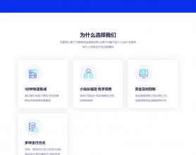 PHP未来码支付V1.3网站源码开源版