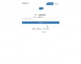 最新优化版微信QQ防红源码suo.im在线检测