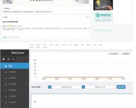 Wecenter最新仿知乎问答社区响应式源码带打赏功能