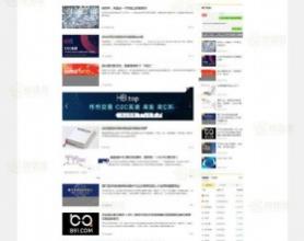 BTC123区块链门户网站源码 带K线数据带采集