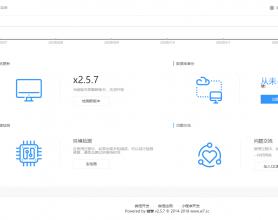 最新微擎框架商业版V2.5.7去授权多版本含数据库升级包等文件