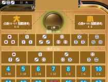 最新筛宝H5游戏源码/随意二开/完整数据/完美运行版本
