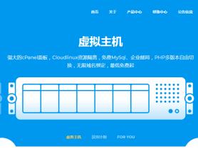 最新swapidc去除云中心最新优化版本程序源码