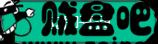 【夏季特惠】原价498立减200加入VIP享特权 VIP 网络资讯  第3张 【夏季特惠】原价498立减200加入VIP享特权 网络资讯 第3张