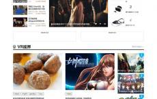 92kaifa《VR之家》VR信息资源网 帝国CMS 带手机版