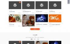 WordPress主题 Modown4.0.4-最新资源付费查看内容收费下载类主题