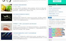 WordPress最新大前端D8 5.1完整开源版主题,简洁大气,优化SEO,多功能配置