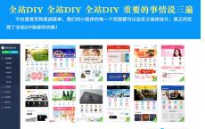 微擎小程序 壹佰智慧门店V1.1.42原版 小程序前端+后端