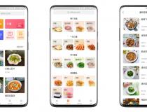 家常菜破解版 一款在线家常菜谱应用