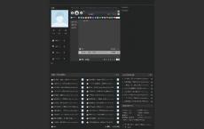 程式V4黑色炫酷DJ模板音乐源码模板DJ源码模板DJ音乐门户