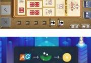 2020最新亲测修改矿机理财盘超多游戏带直播功能带完美教程