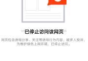 最新版php域名防红防封防屏蔽QQ域名微信域名防红源码