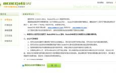 超具体图片加文字DEDECMS织梦DEDECMS的安装教程,安装下载DEDECMS织梦模板小白必学