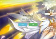 HTML音乐播放器源码,仿绚丽彩虹播放器+带聊天室+支持网易云/QQ音乐