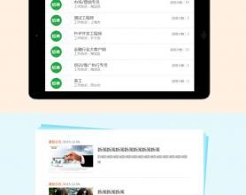 骑士CMS二开仿兼职猫大学生兼职网站源码/人力资源招聘网站源码, 带手机版+微信端