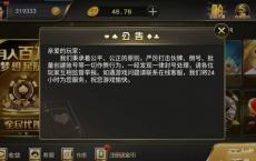 网狐二开海外微星真金棋牌游戏组件完美运营版