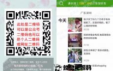 微信强制分享群聊邀请转发3个群-自动识别地区同城群聊邀请源码营销程序下载