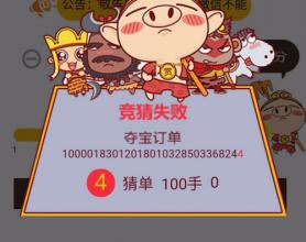 php源码_H5人人夺bao源码_完整可运营级别价值2000元_未测试请自行研究