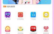 影视双端五级分销双UI在线视频聚合VIP影视APP源码安卓,IOS苹果双端