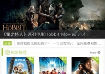 微擎微赞通用模块:全网VIP视频电影免费看片神器 4.3.26 已修复BUG版