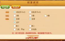 最新四川majiang整站源码下载,房卡模式,带数据库、系统模块等,游戏源码下载