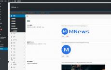 WordPress主题:MNews v2.4 完整版 新闻自媒体类WP主题下载