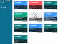 库优品Kuyoupin微信营销投票系统V2.0完整源码|朋友圈广告+朋友圈红包的功能
