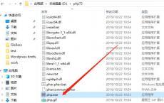 windows10系统下配置PHP的环境变量