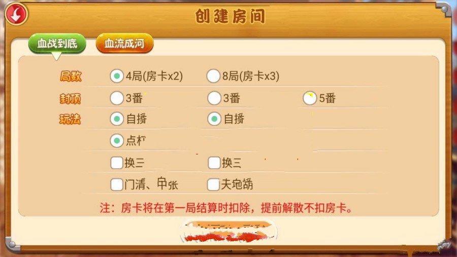 最新四川majiang整站源码下载,房卡模式,带数据库、系统模块等,游戏源码下载 棋牌游戏 第1张