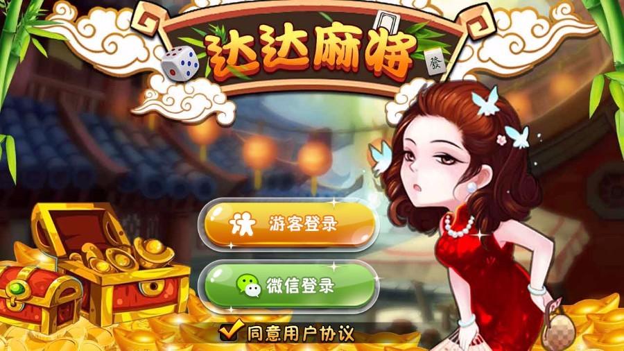 最新四川majiang整站源码下载,房卡模式,带数据库、系统模块等,游戏源码下载 棋牌游戏 第3张
