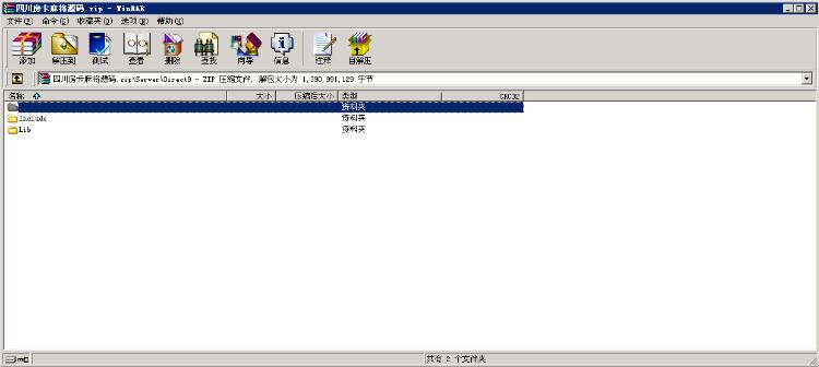 网狐6603majiang房ka类子游戏《四川majiang》(手机端+服务器+网站后台)全套完整源码 棋牌游戏 第5张